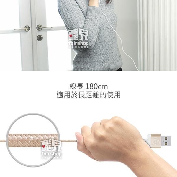 【妃凡】 Team WC07 Lightning 傳輸充電線(MFi) (K)
