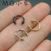 耳釘 個性學生創意鈦鋼耳環