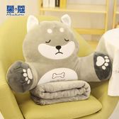 抱枕被子兩用多功能個性可愛腰枕辦公室靠枕靠背午睡三合一毯男女 伊莎公主
