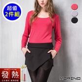 新裝下殺59折【MORINO摩力諾】女 發熱衣 長袖T恤 U領衫-點點款(超值2件組)