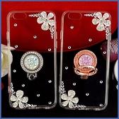 Realme X50 X7 Pro vivo X60 紅米 Note 9 Pro 小米 10 華碩 ZS670KS 花瓣鑽支架 水鑽殼 手機殼 訂製