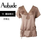 Aubade-Crepuscule蠶絲短上衣M(香檳金)VI48