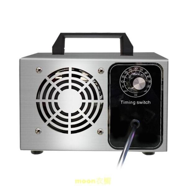 5g臭氧發生器家用臭氧機除味殺菌消毒機除甲醛空氣凈化器 [快速出貨]