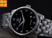 石英錶-時尚高貴獨特男腕錶5款5r24[時尚巴黎]