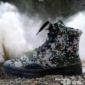 高筒帆布鞋解放鞋男軍鞋迷彩鞋工地膠鞋作訓鞋高筒黑色工作帆布鞋勞保軍訓鞋唯伊 2020新品