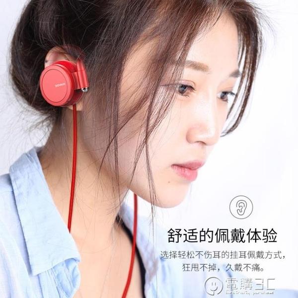 掛耳式耳機運動跑步筆記本電腦臺式手機有線控耳麥頭戴耳機 聖誕節免運
