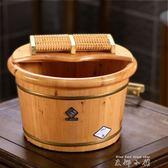 泡腳木桶帶蓋洗腳木盆足浴盆加厚洗腳木桶家用 【米娜小鋪】 YTL