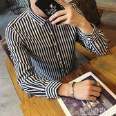 襯衫男 襯衫男士白長袖修身韓版潮流帥氣青少年打底內搭衫衣保暖加絨襯衣 青山市集