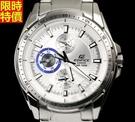 石英錶-經典自信高檔男手錶6款5r59【時尚巴黎】