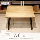 JP Kagu 日式原木方形和室桌折疊桌茶几矮桌AB級57x57cm(BK439991)