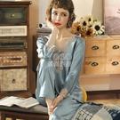 韻莉純睡衣女春秋冰絲長袖兩件套裝蕾絲花邊薄款夏仿真絲綢家居服 快速出貨