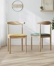 北歐餐椅家用臥室鐵藝牛角椅子簡約現代餐廳餐桌簡易書桌凳子靠背 LX 童趣屋 618狂歡