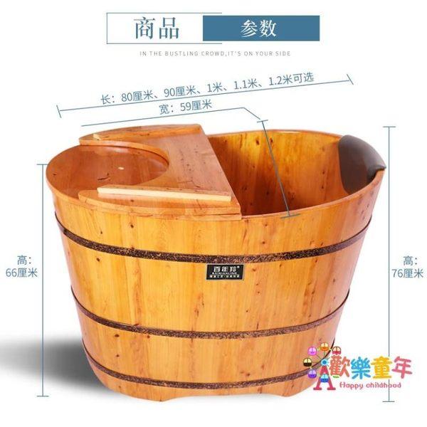 實木洗澡桶 泡澡桶成人木桶浴桶小戶型浴室實木洗澡盆大人加厚沐浴缸家用全身 1色T