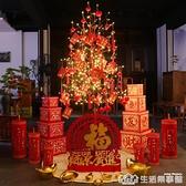 網紅圣誕樹燈led彩燈1.8米套餐圣誕節新年裝飾禮物品擺件場景布置 NMS樂事館新品