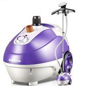 手持掛燙機家用蒸汽電熨斗十檔調溫立式熨燙機燙衣服   igo可然精品鞋櫃