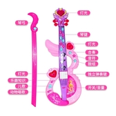 小提琴玩具女孩充電可彈奏初學者音樂益智仿真樂器六一兒童節禮物