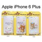 拉拉熊 懶懶熊 透明軟殼 iPhone 6 Plus / 6S Plus (5.5吋)【San-X 台灣正版授權】Rilakkuma