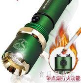 手電筒強光超亮遠射可充電多功能家用戶外迷你 BF4054『寶貝兒童裝』