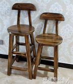 實木吧台椅木質高腳凳休閒吧椅靠背椅家用實木高椅子酒吧凳高腳椅  遇見生活