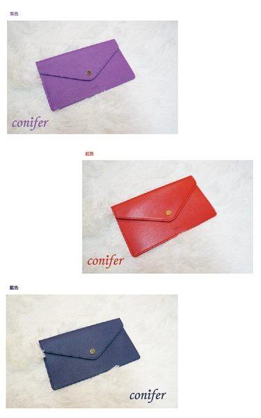 《Cuir》信封袋/藍【綠的事務】