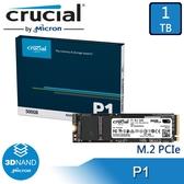 【免運費】美光 Micron Crucial P1 1TB M.2 NVMe SSD 固態硬碟 捷元代理 1T