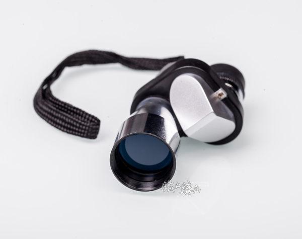 便攜迷你單通望遠鏡8倍間諜望遠鏡高清高倍微光夜視戶外手機拍照【時尚家居館】