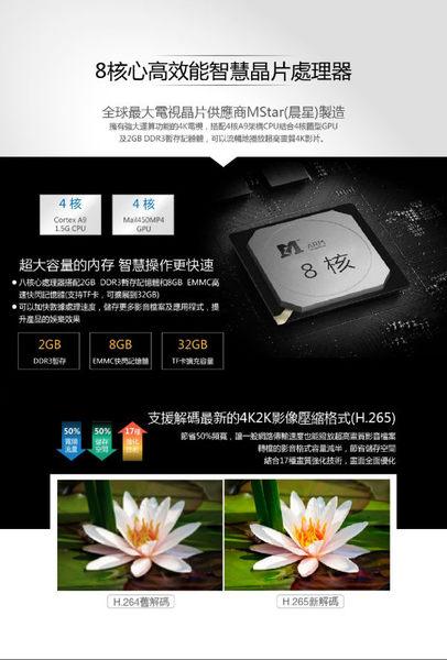 InFocus FT-60CA601 60吋4K智慧連網液晶顯示器(附贈無限歡唱棒1組)