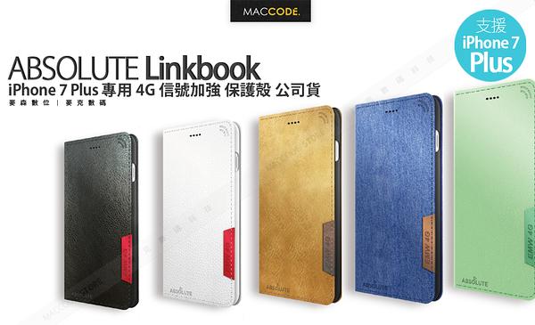 ABSOLUTE LINKBOOK iPhone 7 Plus 4G 信號加強 保護殻 公司貨 現貨 含稅
