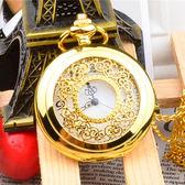 懷錶 潮流翻蓋鏤空雙顯羅馬石英懷錶男女學生經典復古項錬手錶 果果輕時尚