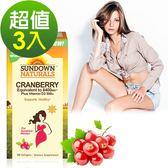 《Sundown日落恩賜》超級蔓越莓plus維生素D3軟膠囊(150粒/瓶)3入組
