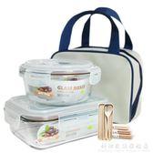 耐熱玻璃飯盒微波爐專用便當盒保鮮盒韓國學生帶蓋飯盒上班族帶飯 igo科炫數位旗艦店