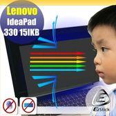 ® Ezstick Lenovo IdeaPad 330 15 IKB 防藍光螢幕貼 抗藍光 (可選鏡面或霧面)