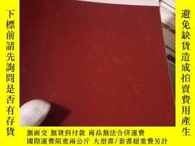 二手書博民逛書店Fertility罕見and Sterility Vol. 10