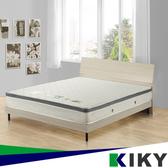 【床組】單人加大3.5尺-【伊莉絲】現代女神可充電雙人床組(床頭+床底)~台灣自有品牌-KIKY~