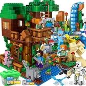 我的世界益智拼裝積木男孩兒童玩具圣誕節禮物龍房子人仔人物  (橙子精品)