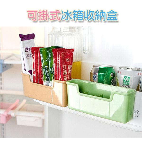 冰箱側掛置物盒 調味料收納盒 (不挑色)