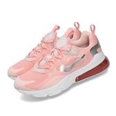Nike 慢跑鞋 Air Max 270 React GG 粉紅 銀 女鞋 大童鞋 氣墊 運動鞋 【PUMP306】 CQ5420-611