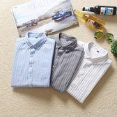 【優先出】多色可選◆條紋襯衫◆日系休閒襯衫【C4-s29035】