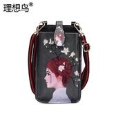 裝手機的小包包2019韓版新款潮夏天可愛斜挎包少女迷你卡通手機包