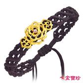 幸運草金飾-曼妙-編織黃金手鍊