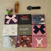 小禮盒包裝盒簡約創意口紅禮品盒子精美生日禮物【聚可愛】