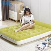 氣墊床 充氣床墊家用雙人 戶外單人充氣床墊加大 午休床igo「多色小屋」