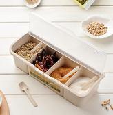 創意家用翻蓋調味盒塑料調味罐套裝 廚房用品味精鹽罐配勺調料罐      蜜拉貝爾