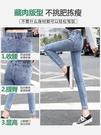 2021春裝新款鬆緊腰牛仔褲女高腰顯瘦女士緊身小腳鉛筆褲子九分 黛尼時尚精品