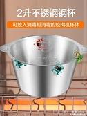 絞肉機家用電動不銹鋼多功能攪拌料理機辣椒打餡碎菜攪蒜泥器小型