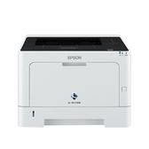 【舊換新】EPSON AL-M220DN 黑白雷射印表機