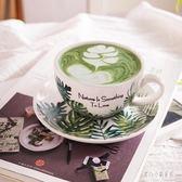 咖啡杯 北歐風格花式比賽壓紋拉花咖啡杯歐式大口卡布奇諾 nm11280【甜心小妮童裝】