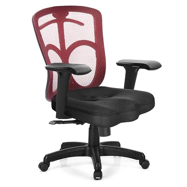 GXG 短背美臀 電腦椅 (4D升降扶手) 型號115 E3