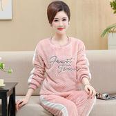珊瑚絨女士秋冬季加厚法蘭絨睡衣中年媽媽休閒可愛韓版加絨家居服