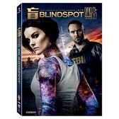 盲點 第3季 DVD Blindspot 免運 (購潮8)